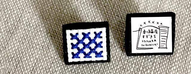 手刺繍でつくる模様の世界<br>2017年7月4日(火) 〜 7月16日(日)