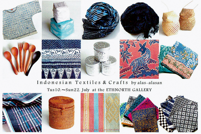 Indonesian Textiles &#038; Crafts<br>by alas-alasan<br>2018年7月10日(火) &#8211; 7月22日(日)