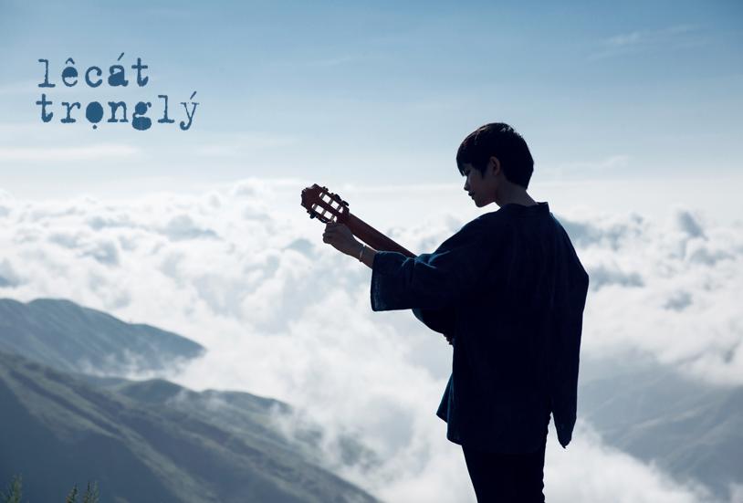 ベトナムのシンガー&ソングライター</br>Lê Cát Trọng Lýの名作アルバムを発売決定!</br>2019年7月24日(水)