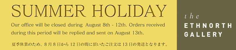 SUMMER HOLIDAY</br>通販業務お休みのお知らせ</br>2019年8月8日(木) – 8月12日(月)
