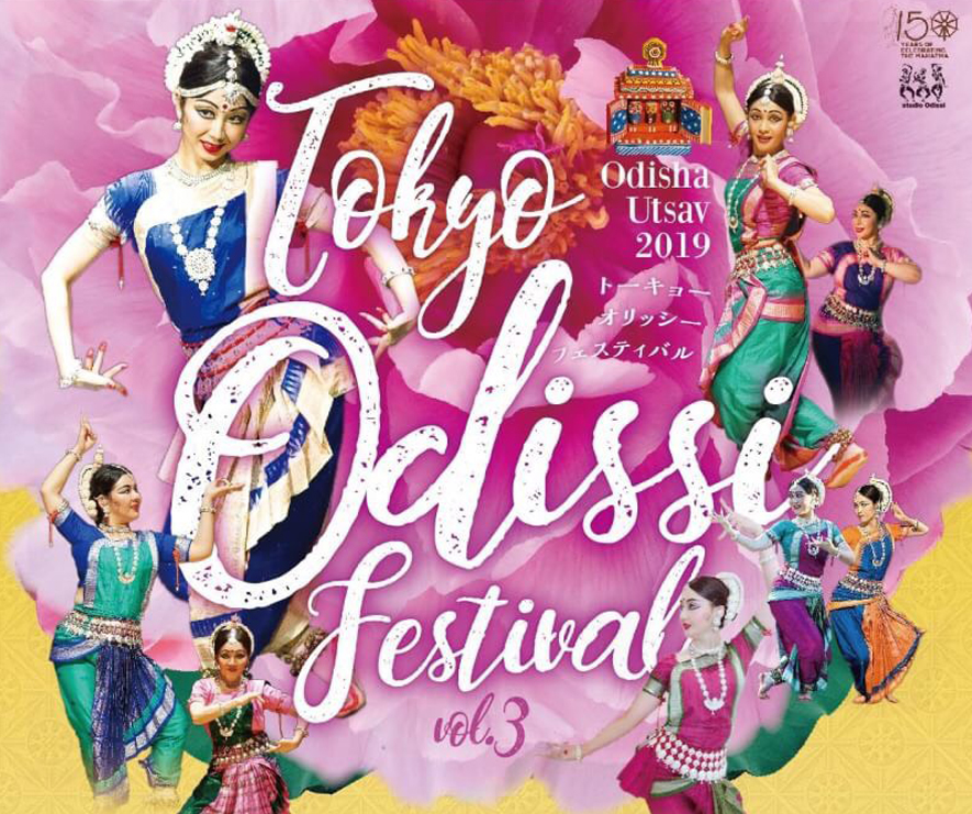 POP UP STORE<br>@Tokyo Odissi Festival vol.3<br>2019年8月17日(土)