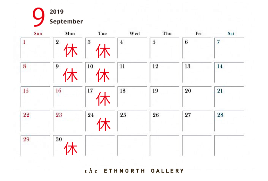 9月の店舗臨時休みのお知らせ <br>〜月曜と火曜(祝日除く)定休日〜<br>2019年9月